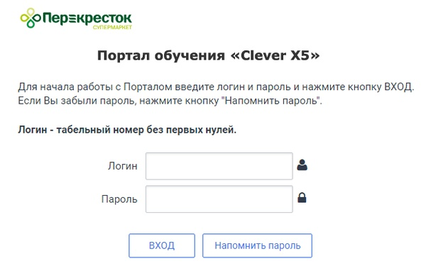 clever-x5